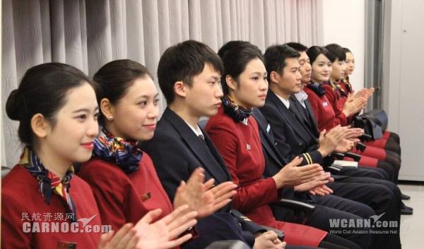 国航商委华南基地客舱服务部温馨启航