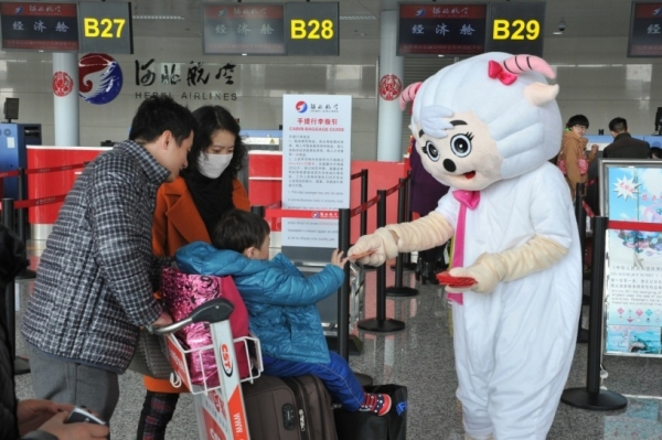 河北航空羊年春节发红包 祝旅客发