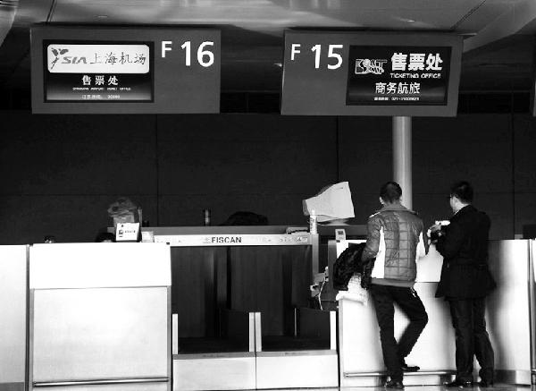 """国航新规致旅行网站集体""""躺枪"""""""