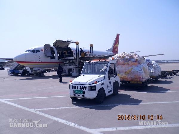 青岛国际机场集团有限公司政务综合部政工处