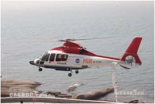 中信海直直升机首飞青岛港 引航作业