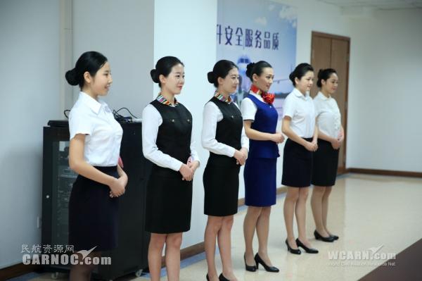 青岛航空4月2日空中乘务员招聘圆满结束