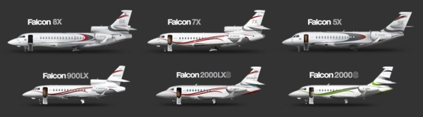 首架达索猎鹰5X即将下线 下半年首飞