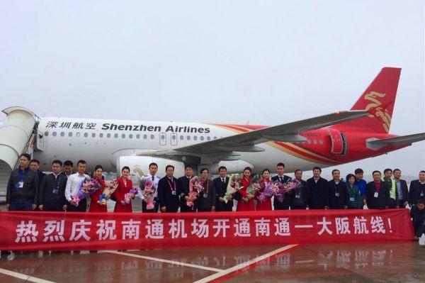 航班zh9053,每周四,周日执飞,从南通机场起飞时刻为13:00,预计抵达