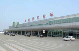 泉州晋江国际机场|国内首个提供民航数据分析服务的专业平台