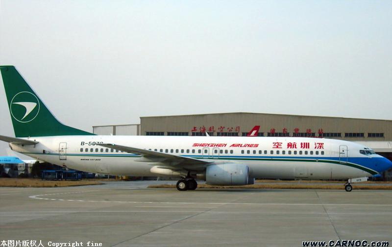 [原创]据说它的公司要被卖了? BOEING 737-800 B-5070