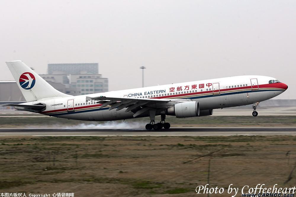 Re:[原创]庆祝新坛子开张 AIRBUS A300-B4-600R B-2318