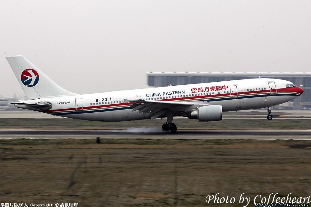 Re:[原创]庆祝新坛子开张 AIRBUS A300-B4-600R B-2317