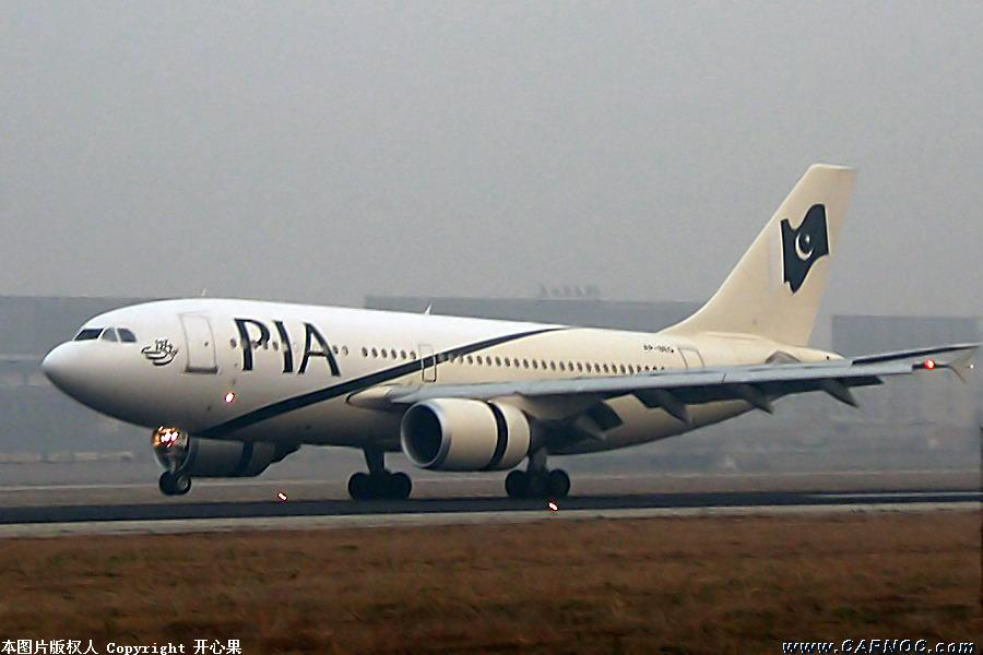 Re:[原创]PIA(巴基斯坦) AIRBUS A310 AP-BEQ