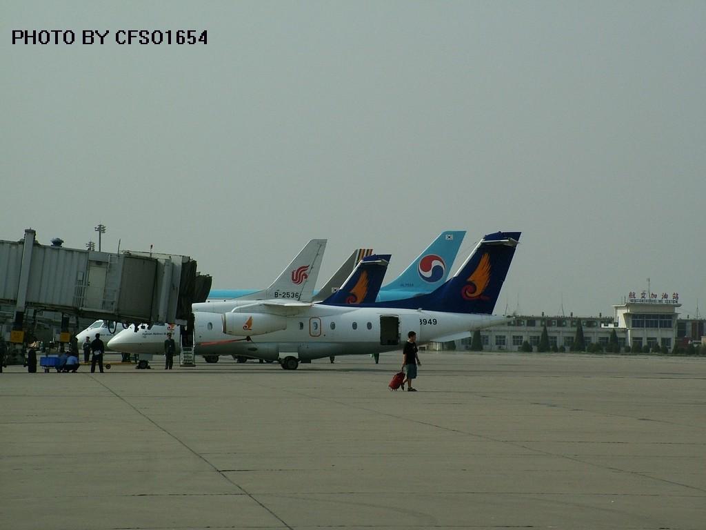 [原创]天津的机场    Papua New Guinea TADJI