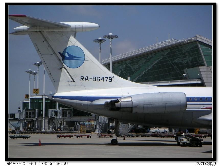 Re:[原创]IL-62M专辑 ILYUSHIN IL-62M RA-86479