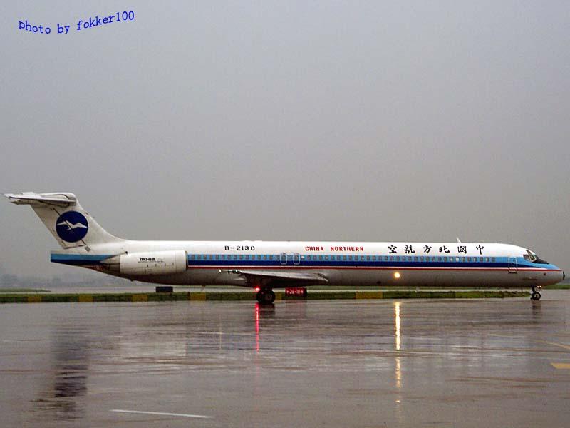 [原创]在虹桥还能见到的让人怀旧的飞机 MCDONNELL DOUGLAS MD-80-82 B-2130