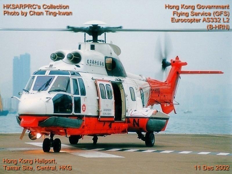 Re:[原创]5.1拍飞机,香港,直升机 EUROCOPTER AS332 / AS532 B-HRN