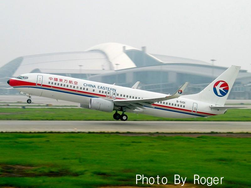[原创]东航738小翼-02L BOEING 737-800 B-5101