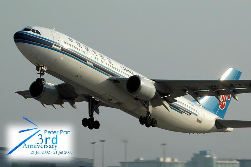 Re:[原创]新白云一周年纪念 AIRBUS A300-B4-600R B-2315