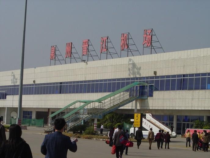 Re:[转贴]巴黎戴高乐机场采用中集天达A380登机桥    中国晋江机场