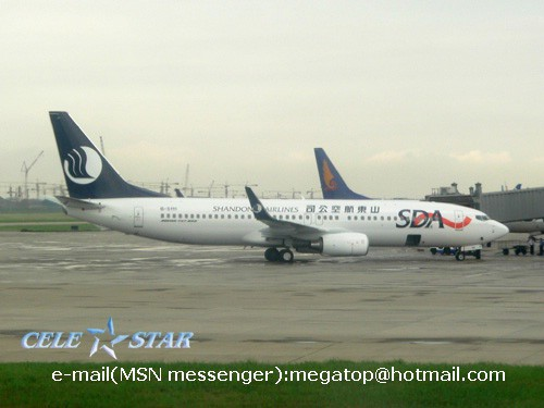 Re:[原创]人生路漫漫 白鹭再相伴(MF8102) BOEING 737-800
