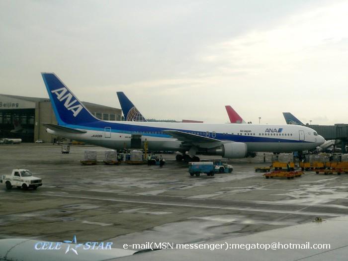 Re:[原创]人生路漫漫 白鹭再相伴(MF8102) BOEING 767-300