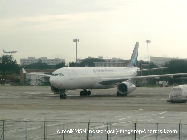 Re:[原创]人生路漫漫 白鹭再相伴(MF8102) AIRBUS A330-300