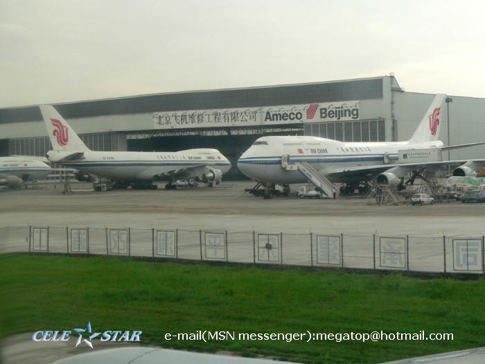 Re:[原创]人生路漫漫 白鹭再相伴(MF8102) BOEING 747-400 B-2472