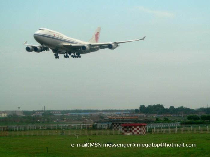 Re:[原创]人生路漫漫 白鹭再相伴(MF8102) BOEING 747-400