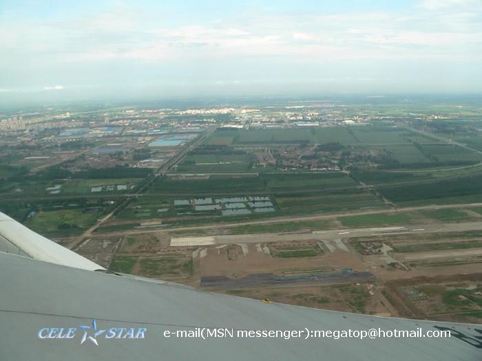 Re:[原创]人生路漫漫 白鹭再相伴(MF8102)    中国北京首都机场