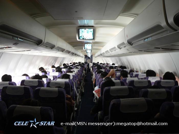 Re:[原创]人生路漫漫 白鹭再相伴(MF8102) BOEING 757-200 B-2848