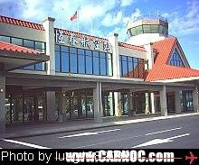 南台灣末端的航站-恆春航空站    中国高雄机场