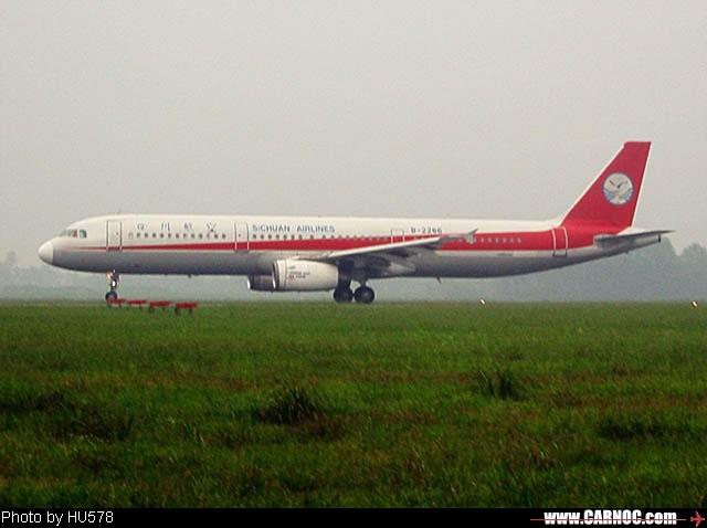 Re:[原创]七·七 成都行系列之 川航篇 AIRBUS A321 B-2286  中国成都双流机场