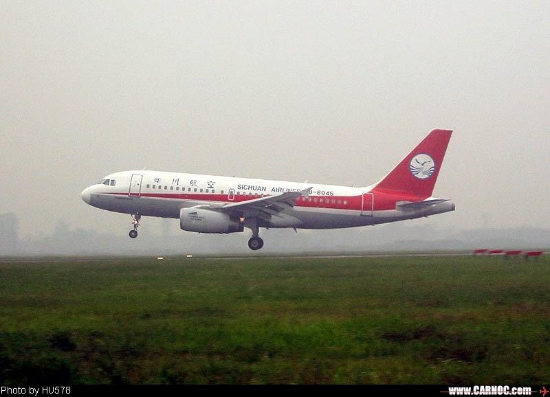 Re:[原创]七·七 成都行系列之 川航篇 AIRBUS A319 B-6045  中国成都双流机场