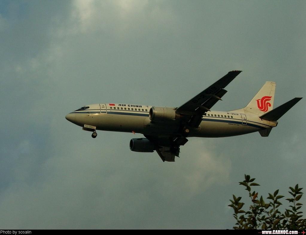 [原创]这家伙是不是已经退役了 BOEING 737-300 B2519