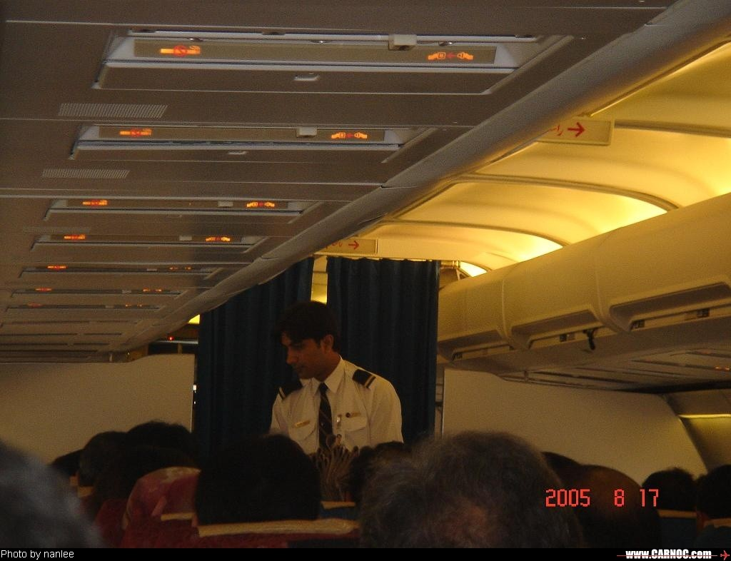 Re:[原创]我的飞行记录(拉合尔-伊斯兰堡-乌鲁木齐-北京)希望大家喜欢!     空乘