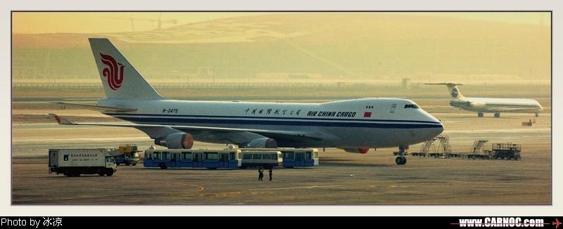 祝贺!国货航迎来B-2475!新飞机新照片!欢迎它的加入,将来的照片里也常会有它的出现了! BOEING 747-400 B2475