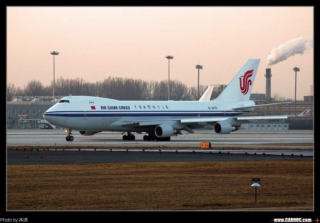 美 BOEING 747-400 B-2475