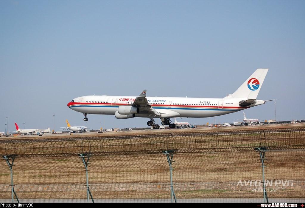 Re:冬日午后,狂扫PVG AIRBUS A340-200 B-2382  中国上海浦东机场