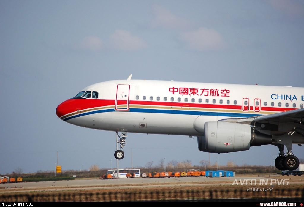 Re:冬日午后,狂扫PVG AIRBUS A320-200   中国上海浦东机场