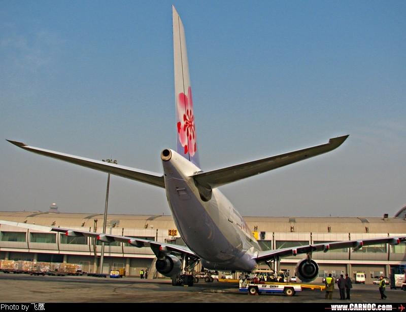 Re:台湾华航飞北京春节包机  !!!!! AIRBUS A330-300 B-18305