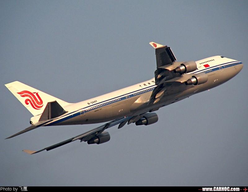 Re:744上升幅度很猛  !! BOEING 747-400 B-2447