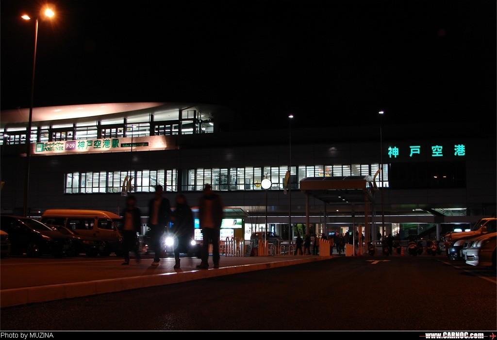 Re:神戶機場