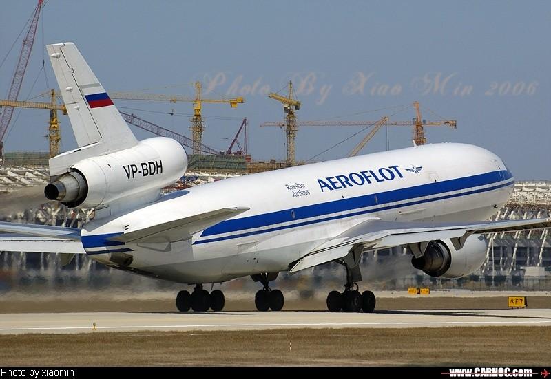 浦东的好东东真多啊 MCDONNELL DOUGLAS DC-10 VP-BDH