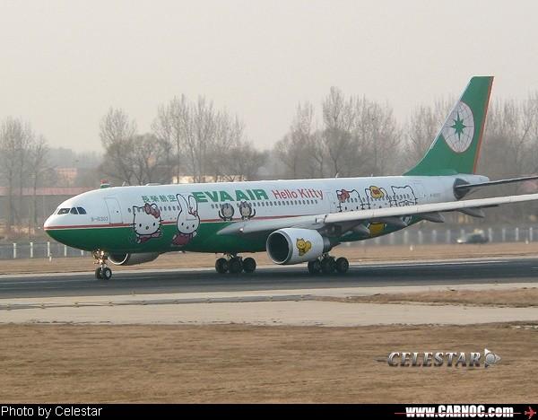 Re:[原创]► 2004 → 2006◄ 精挑细选 非十全十美 (30 P) AIRBUS A330-200