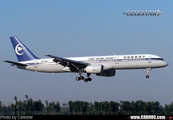 Re:[原创]► 2004 → 2006◄ 精挑细选 非十全十美 (30 P) BOEING 757-200