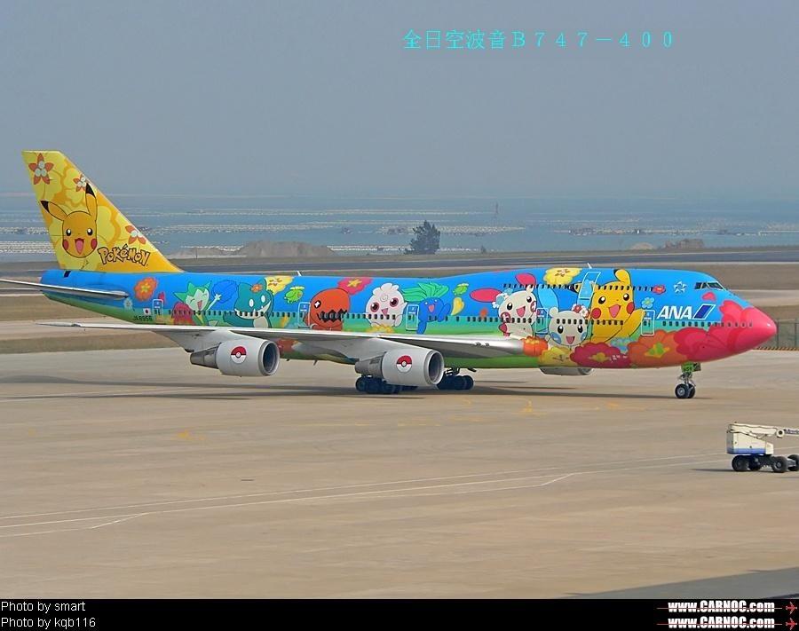 Re:超级经典的飞机图片若干 BOEING 747-400