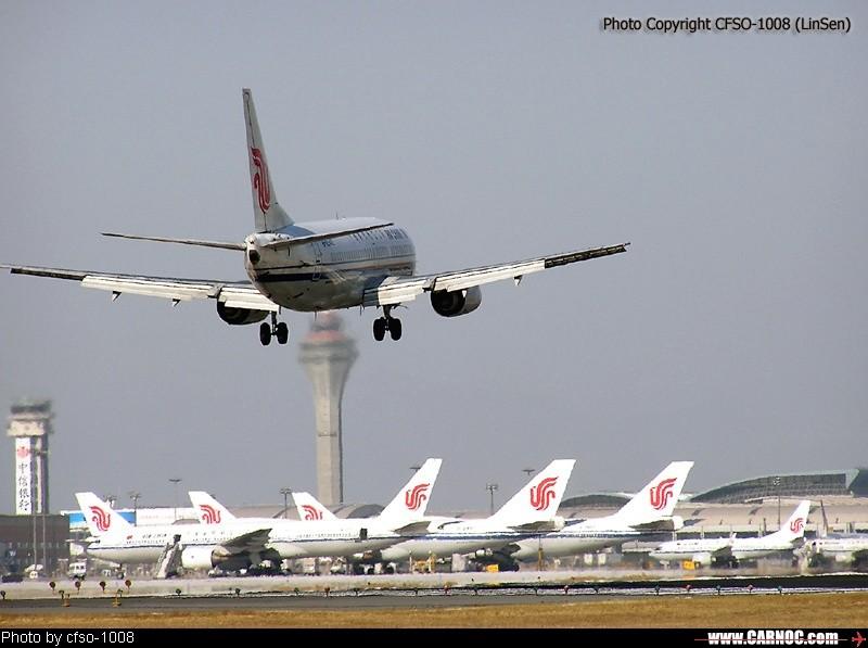 [原创]看,全是凤凰!ZBAA不愧于是国航的主场    中国北京首都机场
