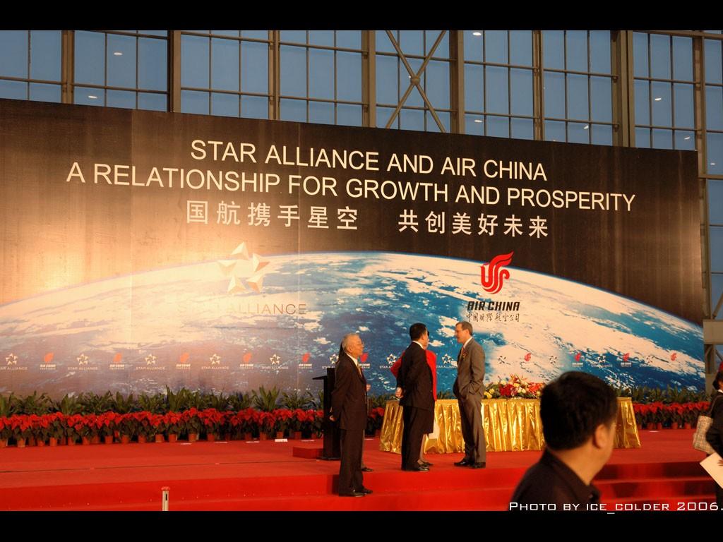 [原创]庆祝:中国国际航空公司终于联手、加盟星空联盟(STAR ALLIANCE)并于今日在标志性企业AMECO举行盛大典礼。