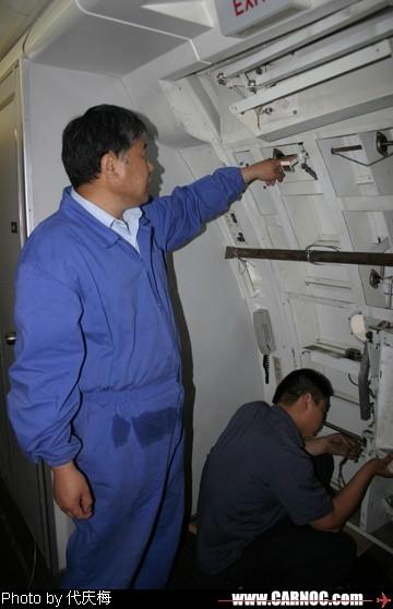 [原创]国航西南培训部杜绝隐患,确保培训安全
