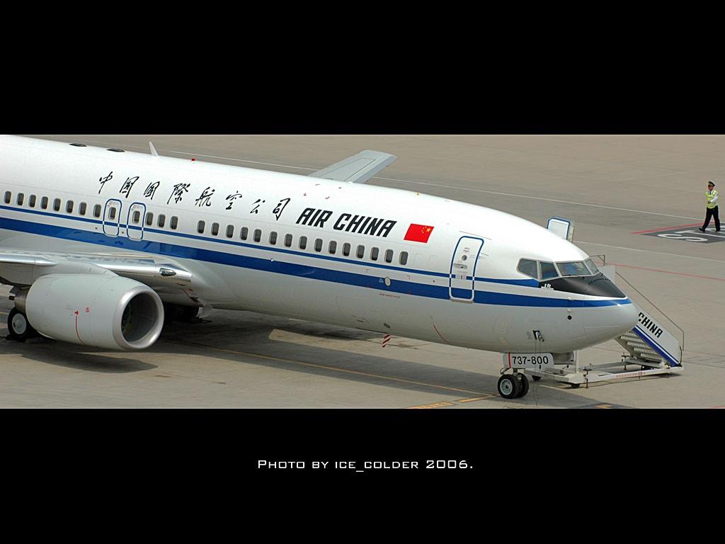 Re:[原创]这个月又一架:5169。 BOEING 737-800 B-5169