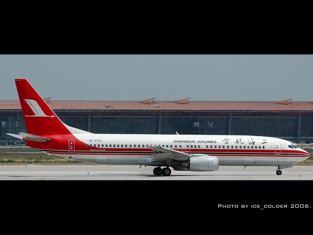 Re:[原创]天气挺好的,发上这架上航的767,还是-300的,中午可真热! BOEING 737-800 B-2153