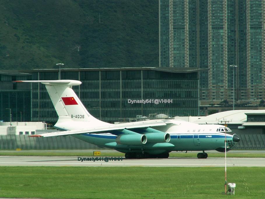 中国�9.��f��i)�il�)~K�_主题:[原创]中国联航il76在香港