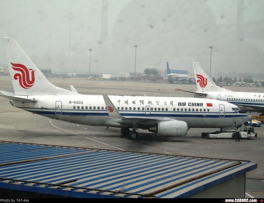 国航333机型_>>[原创]国航与海南航空的小翼~~~737-700
